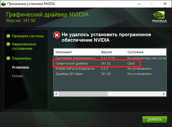 07_GeForce_310M