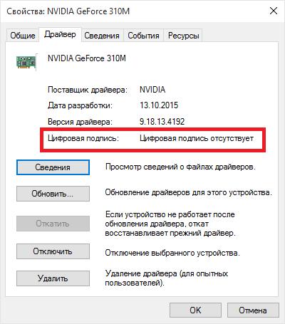 11_GeForce_310M