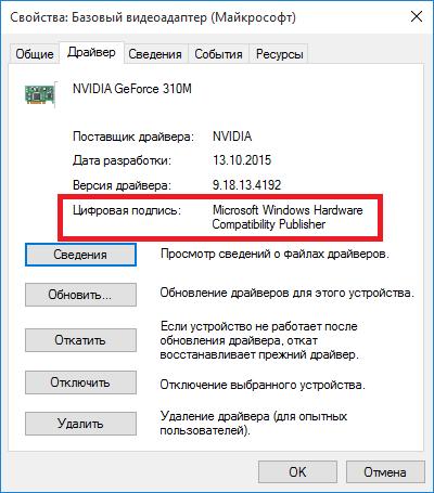 16_GeForce_310M